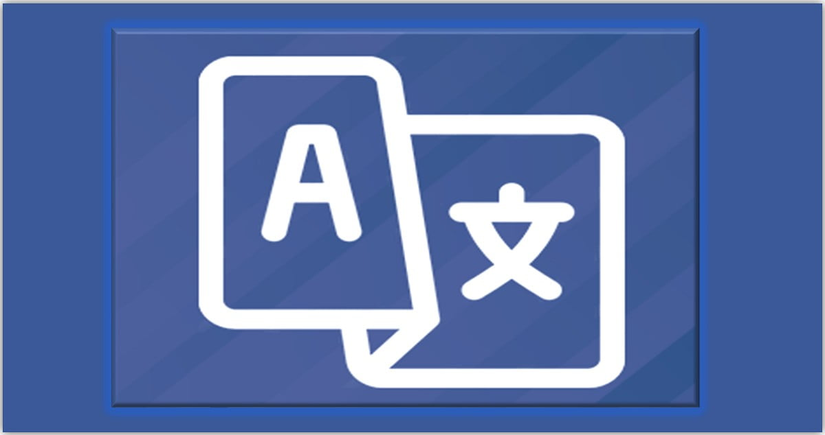 ¿Cómo cambiar el idioma en Facebook? PASO A PASO